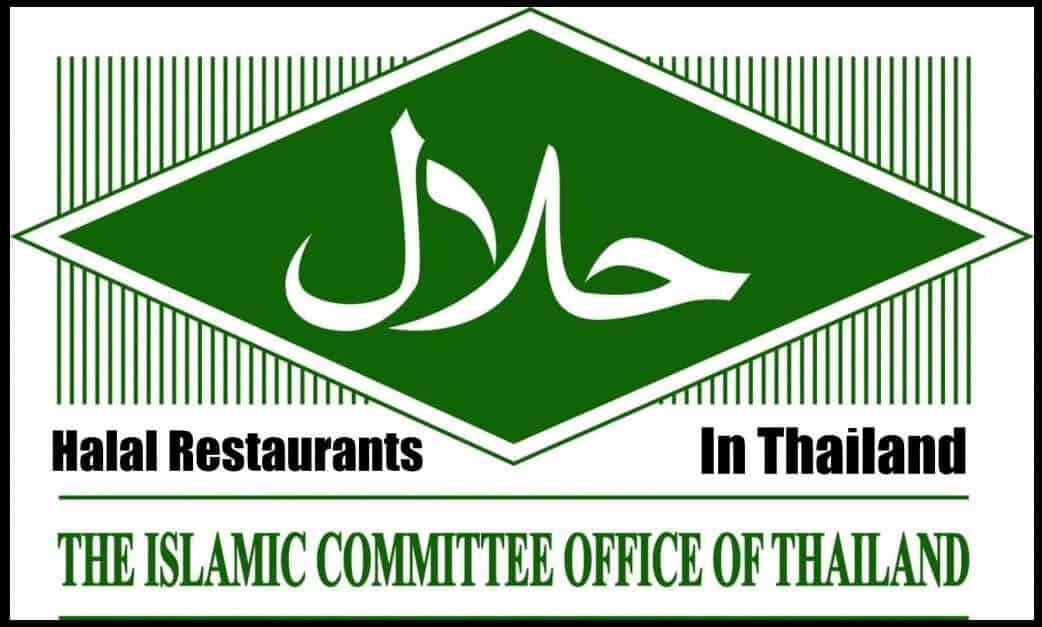 Halal Restaurants & Mosques In Thailand
