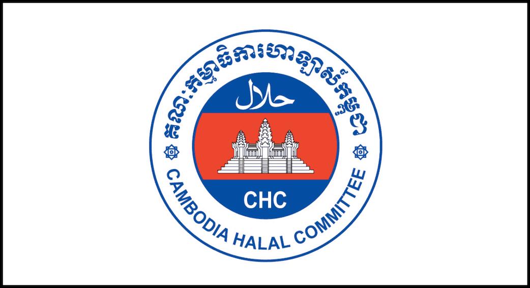 Halal Restaurants & Mosques In Cambodia