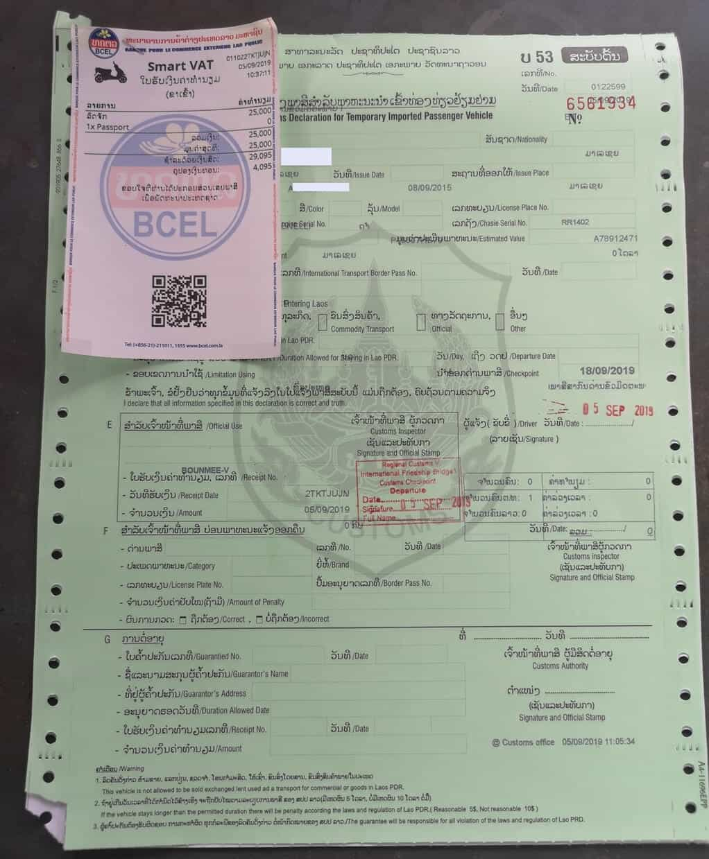laos foreign vehicle import form