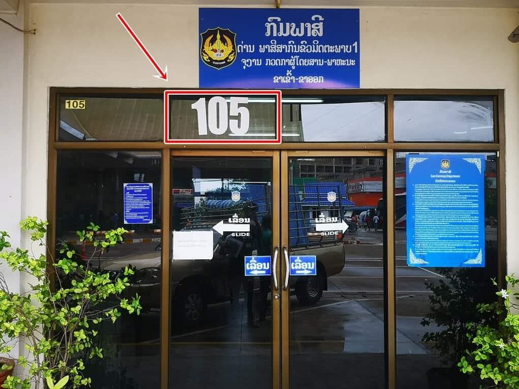 laos border custom office