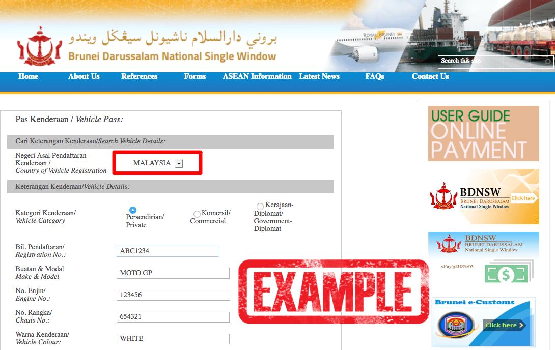 Brunei Vehicle Pass Online