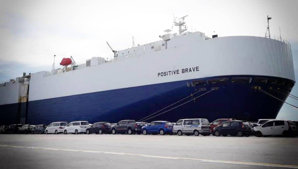 Positive brave vessel