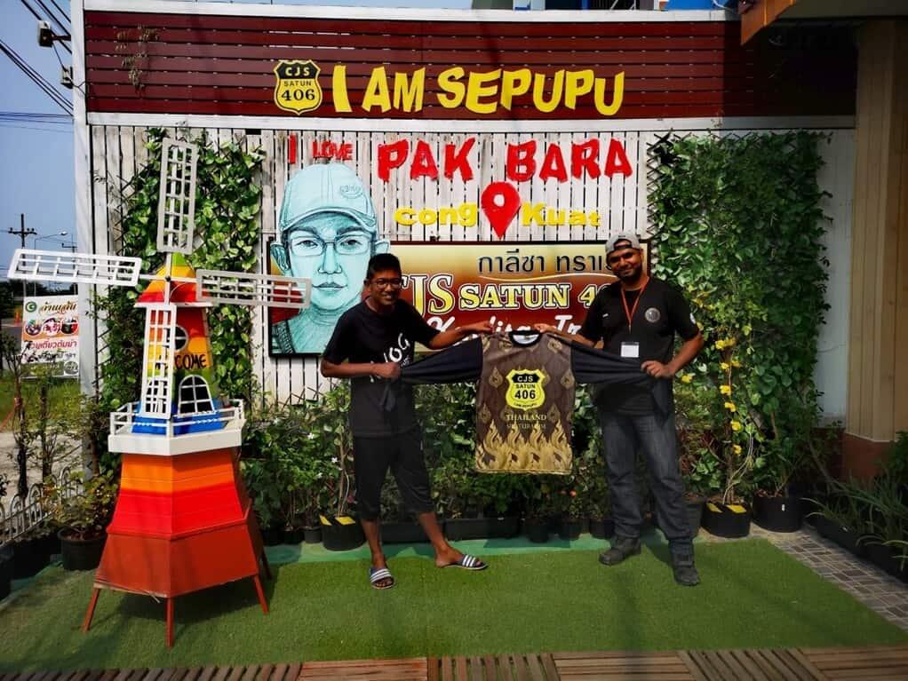 CJS Satun 406 Pitstop (Pak Bara)