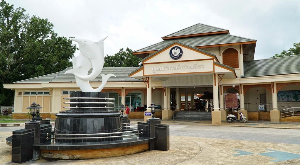 Pak Bara Pier, Satun