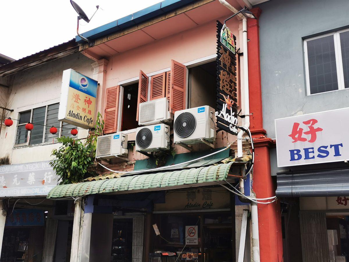 Aladdin Chicken Rice Shop