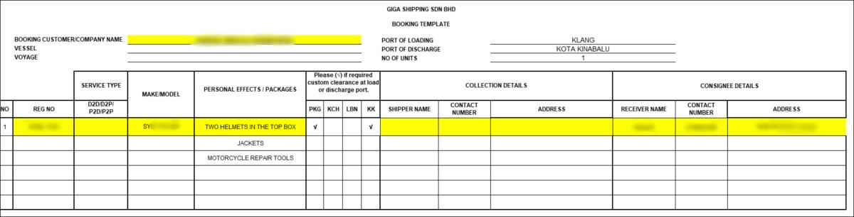 custom declaration form