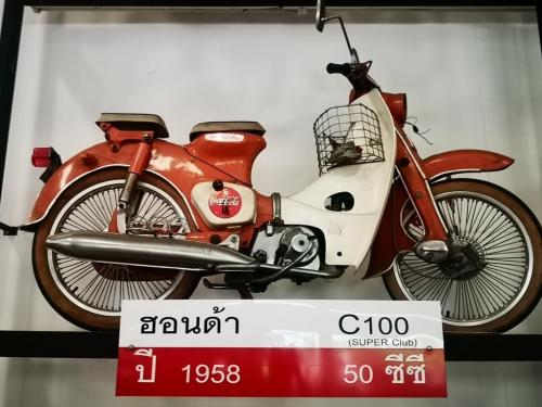 lhm-motorcycle-museum-12